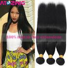 9A Brazilian Hair 1-3 Bundles Unprocessed Virgin Remy Human Hair Extensions Weft