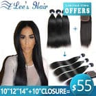 Brazilian Hair Bundles Straight 18