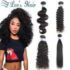 Brazilian Hair Straight 15