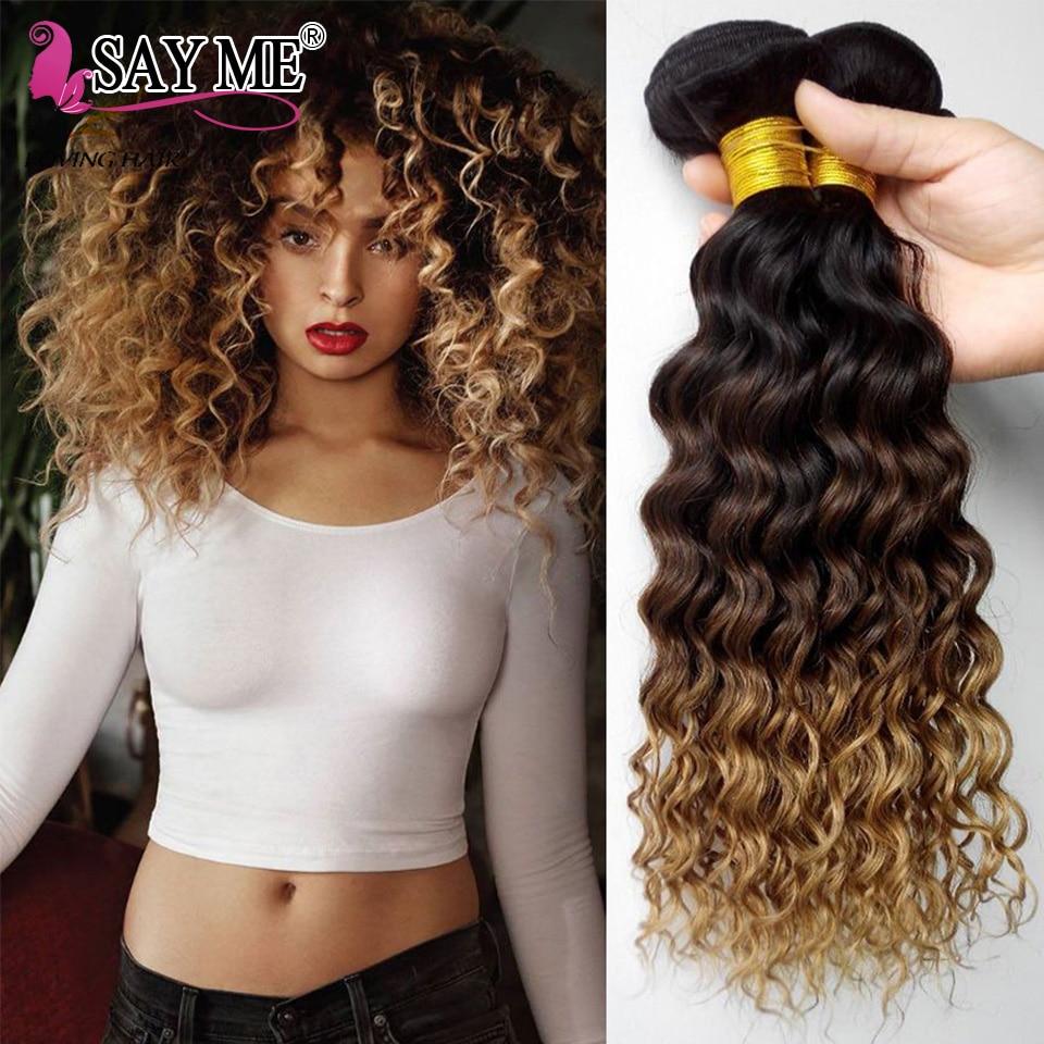 Deep Wave Bundles Ombre Brazilian Human Hair Weave Bundles 1B/4/27 Remy Honey Blonde Hair Extensions Can Buy 1 / 3 / 4 Bundles