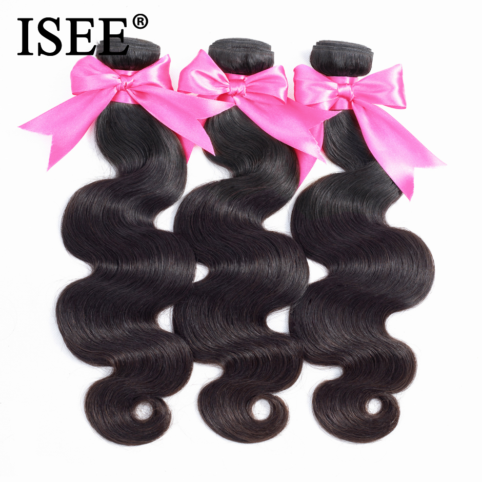 ISEE HAIR Peruvian Body Wave Human Hair Bundles 100% Remy Hair Extension Natural Color Can Buy 1/ 3/ 4 Bundles Hair Weaves