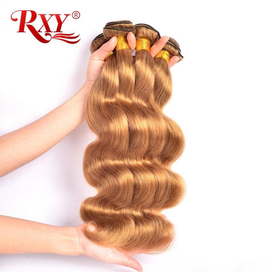 RXY Honey Blonde Brazilian Hair Weave Bundles Body Wave 1/3/4pcs #27 Color 100% Human Hair Bundles NonRemy Hair Weaves Extension