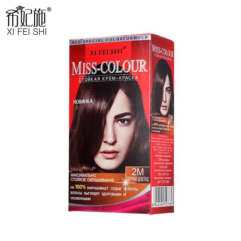 XI FEI SH New Fashion Brownish Black Hair Dye Color Organic Permanent Hair Care China Professional Hair Dye Change Hair 50ml H2