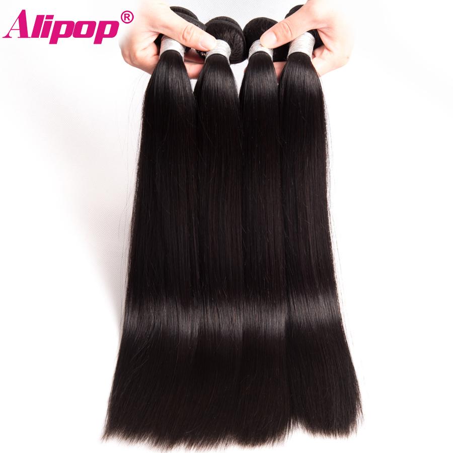 Brazilian Straight Hair Weave Bundles Remy Human Hair Straight 1 3 4 Bundles 8-28 Inch Wholesale Price Hair Extension ALIPOP