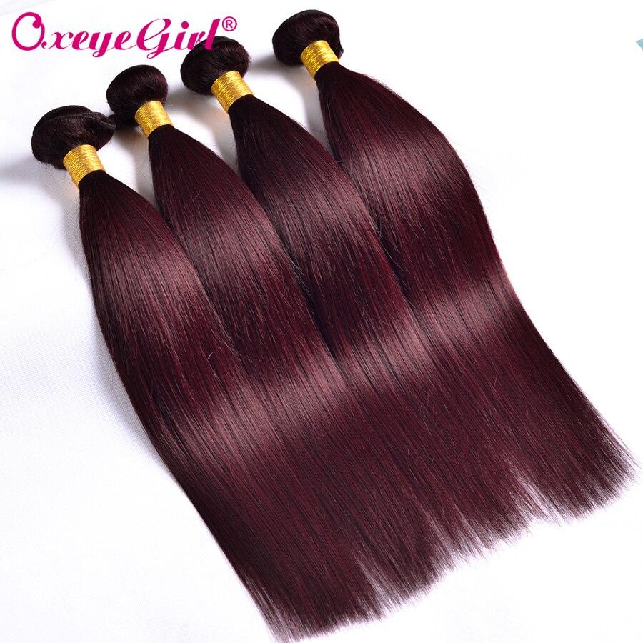 Burgundy Bundles Brazilian Hair Weave Bundles Straight Hair Bundles 99J Red Burgundy Human Hair Bundles Non Remy Colored Hair