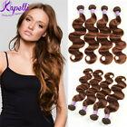 1/3/4 Bundles Body Wave Light Brown Brazilian Virgin Human Hair Extensions Weft