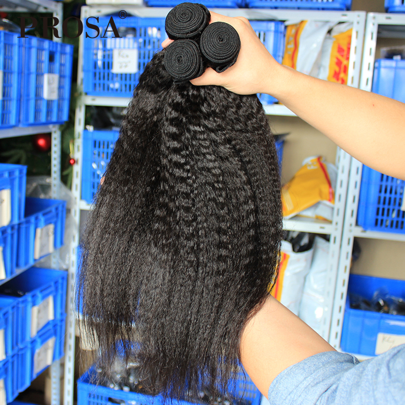 Kinky Straight Hair Brazilian Hair Weave Bundles Deal One Piece Natural Color Coarse Yaki Human Raw Virgin Hair Extension Prosa