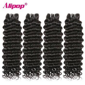 Deep Wave Bundles Brazilian Hair Weave Bundles Alipop 8-28 Inches Hair Extensions Remy Human Hair Bundles 4 3 1 Bundles Deals